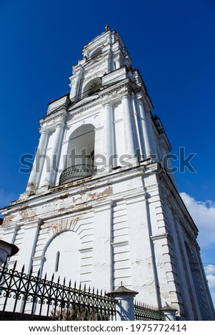 Old orthodox belfry in Nerekhta, Kostroma , Russia.  Belfry of Old Russian church against blue sky. Remnants of Kazan Holy Mother of God cathedral  Stock photo ©