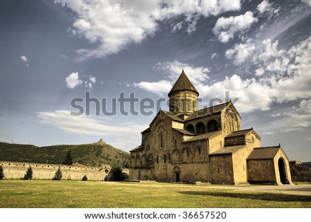 Old Orthodox cathedral in Mtskheta near Tbilisi
