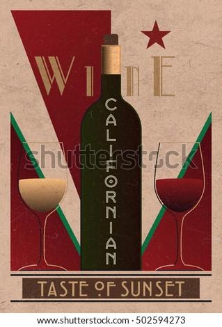 wine bottle puzzle instructions