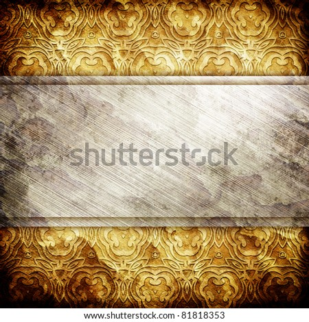 Old paper texture with space for text or image (empty silver metal plate)