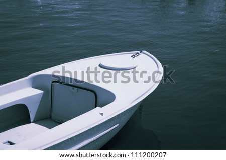 Old plastic small fishing boat in good condition artistic for Small plastic fishing boats