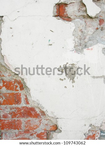 Old, ragged brick wall texture (for background)