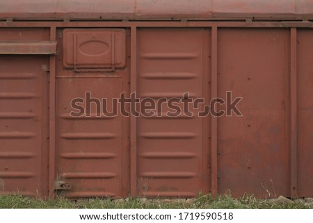 Old railway car. A close up view of the side of a railroad car. Rusty metal texture. ストックフォト ©