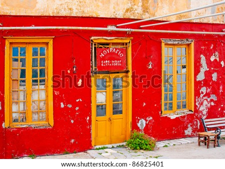 Old red traditional restaurant in the small port kamini of island Hydra in Saronikos gulf in Greece