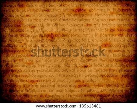 old religious bible manuscript...