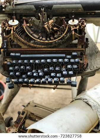 Old retro unnecessary faulty typewriter, professional writer equipment. Installation Krakow, Poland #723827758