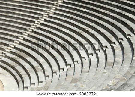 Old roman amphitheater seats, Arles, Provence, France