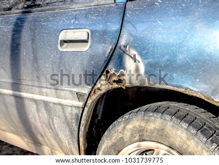 Old rotten car wing #1031739775