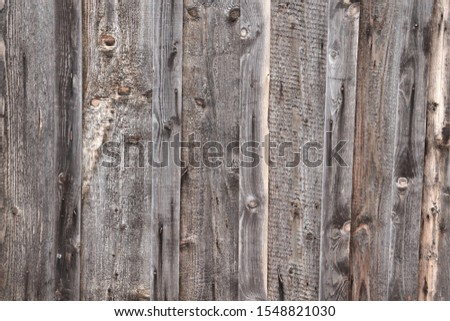 Old rough rough wooden boards. #1548821030