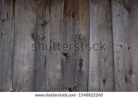 Old rough rough wooden boards. #1548822260