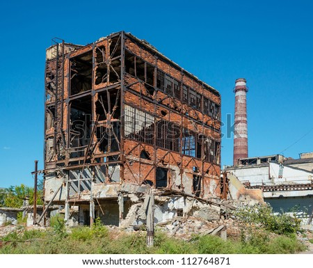 Old ruined factory