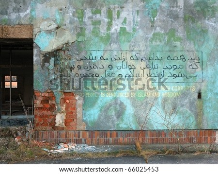 Old ruined house with wall with islamic sings - like Iraq and Afghanistan