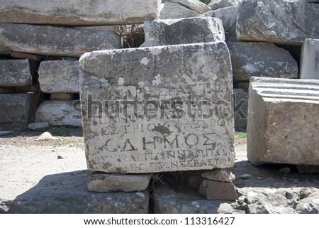 Old Ruined Town of Ephesus. Turkey (Efes) - stock photo