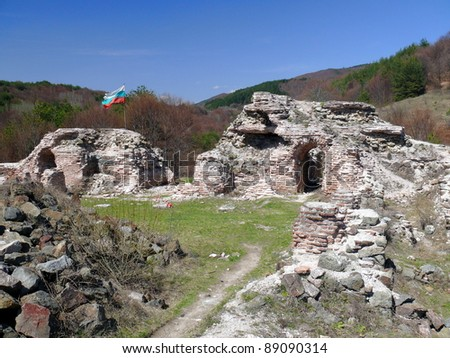 Old ruins of Troyan Gates fortress. Rodops mountains. Ihtiman. Bulgaria