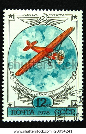 Old  Russian postage stamp with airplane on black background
