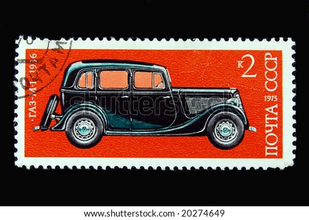 Old  Russian postage stamp with car