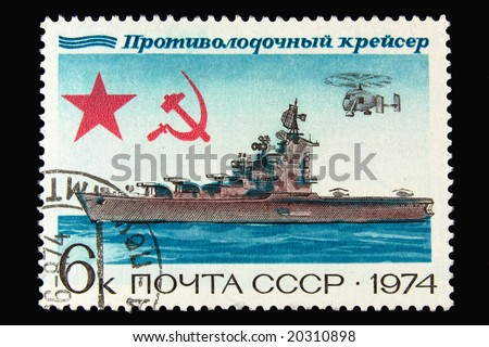 Old  Russian postage stamp with ship on black background