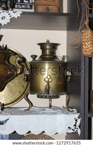 Old Russian samovar #1272917635