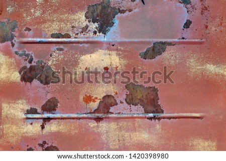 Old rusty metal wall. Metal background. Metal corrosion