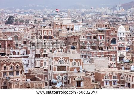 Old Sanaa buildings - traditional Yemen house #50632897