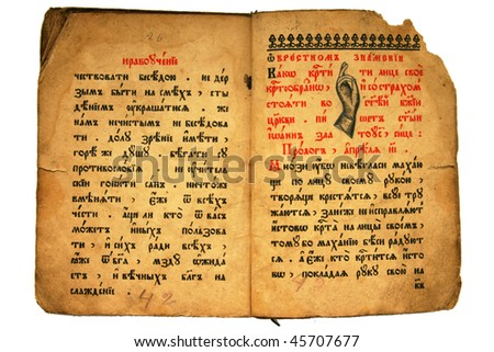stock-photo-old-slavjanic-russian-cyrillic-manuscript-isolated-on-white-background-45707677.jpg