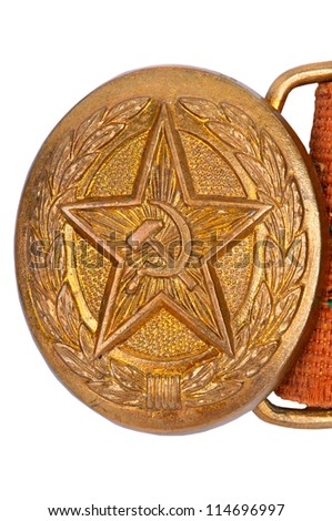 Old Soviet buckle of a soldier's belt on a white background.