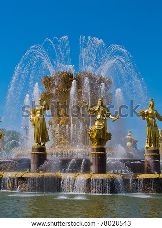 old soviet Fountain of Friendship of peoples, Moscow, Russia