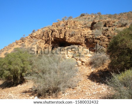 Old stone mountains and ancient geological formation.                                #1580032432