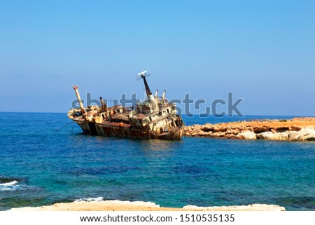 Old stranded ship. Paphos. Cyprus