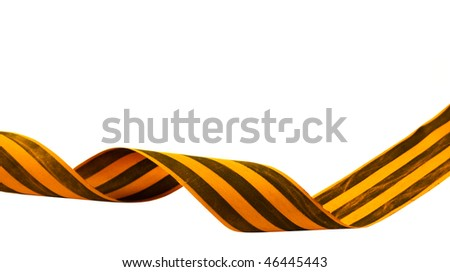 old striped ribbon - the symbol of victory