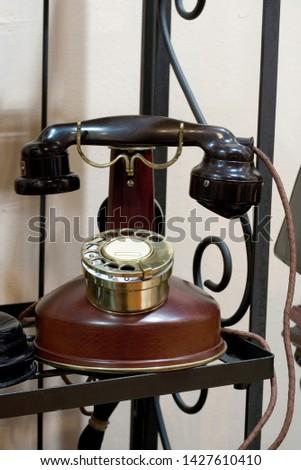 Old telephone telephone set, made of metal, bakelite and wood #1427610410