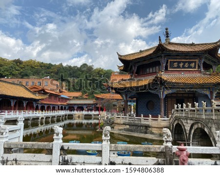 Old temple in china, china