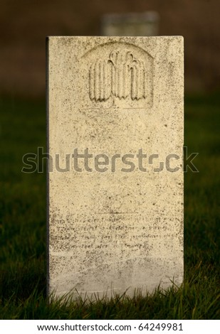 Old tombstone - stock photo