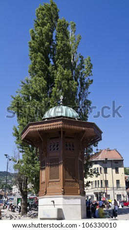 Old town Fountain with blue sky, Sarajevo