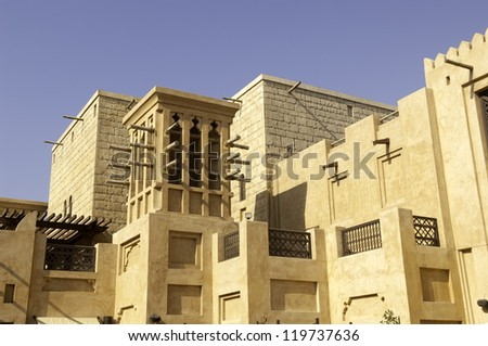 old town houses in Dubai, United Arab Emirates