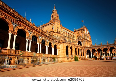 Old town in Spain in Seville - stock photo