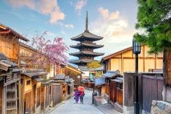 Old town Kyoto during sakura season in Japan.