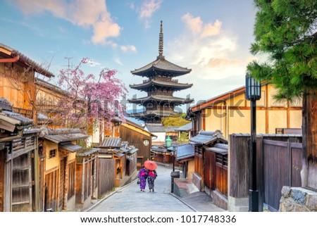 Old town Kyoto during sakura season in Japan. Foto stock ©