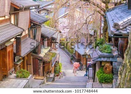 Old town Kyoto, the Higashiyama District during sakura season in Japan Foto stock ©