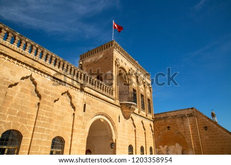 old town midyat houses, historic houses, historic buildings #1203358954