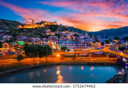 Old Town of Tbilisi at night