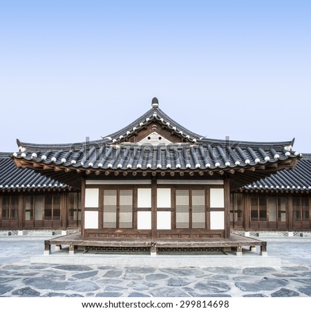 Old traditional Asian building