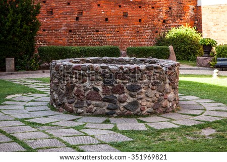 Old Traditional Water Well Structure. #351969821