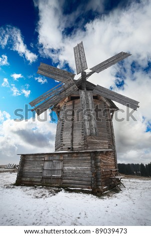 old traditional windmill on...