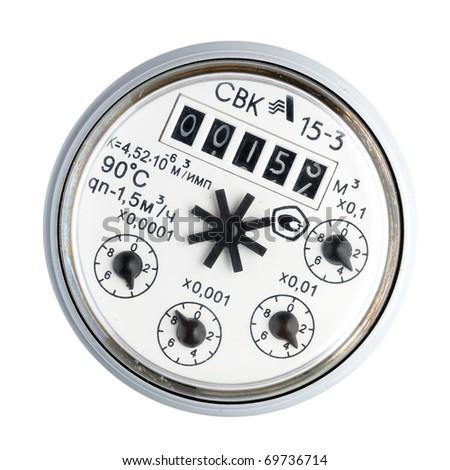 Old used water meter
