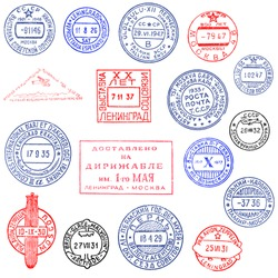 Old USSR meter stamps collection