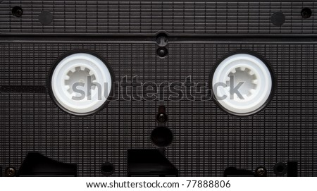 Old video cassette.  Obsolete equipment