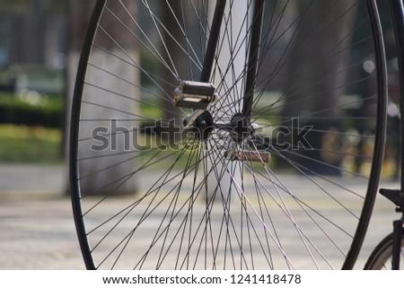 old vintage bicycle #1241418478