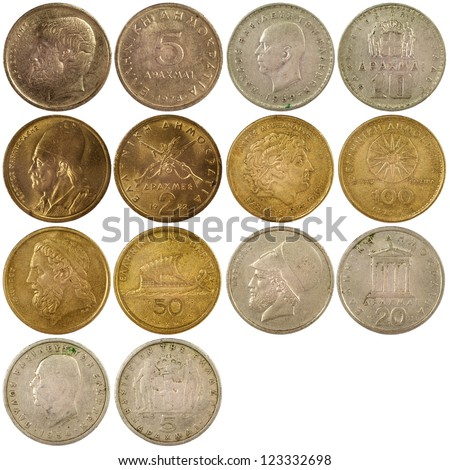 old vintage coins of greece isolated on white background