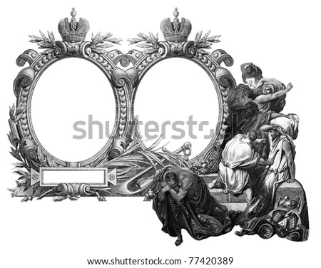 Old Vintage Victorian frame with frightened people.